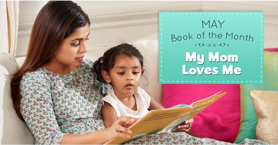 May Book of the Month: My Mom Loves Me!